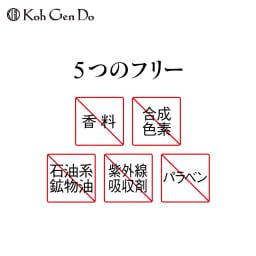 江原道 アクアファンデーション サマーメイクセット