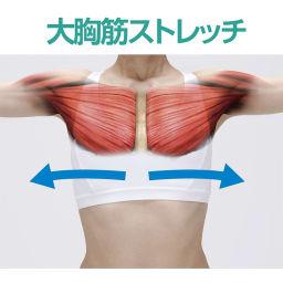 スタイルリカバリーポール クロスストレッチ構造により、それぞれの筋繊維の方向に合わせたストレッチが可能。筋肉を効果的に伸ばすことができます。