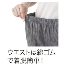 高島ちぢみ キュロットパンツ
