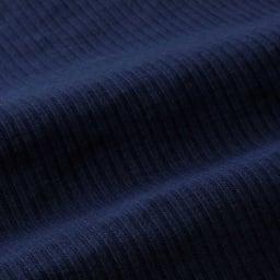 風にゆらぐロングフレアベスト 2色組 ナイトネイビー生地