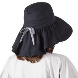 UVケープ付帽子 ~襟足美人~ 2色セット ブラック バックスタイル ケープ部分はドレープでエレガントな印象に