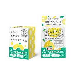 JUSO BATH POWDER 柚子&ミルク 30g×20包