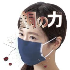 銅繊維配合 のびる抗菌マスクカバー 2枚組×3セット
