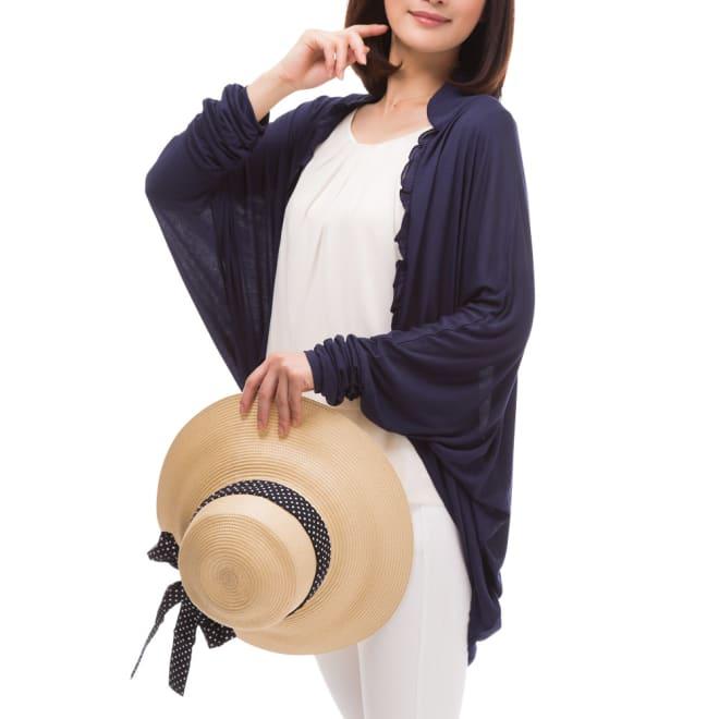 お尻までスッポリ UVクールドルマンカーデ (イ)ネイビー (※帽子の販売はございません)