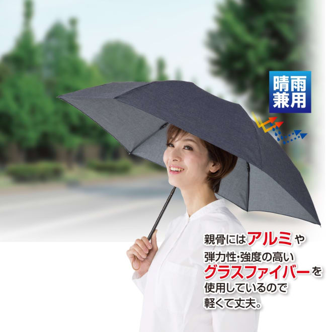晴雨兼用 国産岡山デニム折りたたみ傘