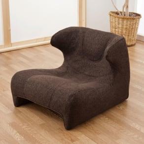 匠の腰楽座椅子 コンフォシート 写真