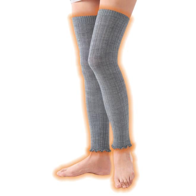 吸湿発熱繊維 のびのびレッグウォーマー 3色組 グレー