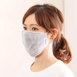 吸湿発熱あったかマスク 同色2枚×2セット 写真