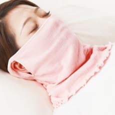 やさしいシルク混おやすみマスク(2色組)