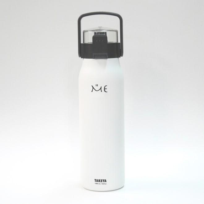 ミーボトル 1.0L 保冷専用直飲みタイプ ショルダーベルト付 ホワイト