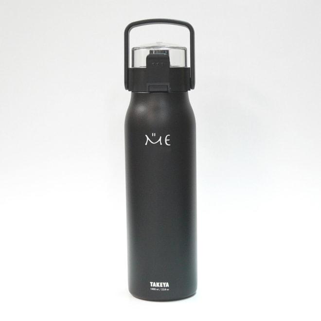 ミーボトル 1.0L 保冷専用直飲みタイプ ショルダーベルト付 ブラック