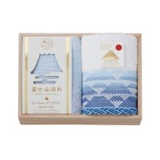富士山染め フェイスタオル2枚セット FJK4815 BL