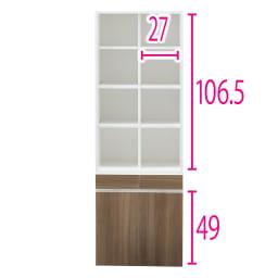 細長いリビングダイニングにおさまる壁面収納 オープン収納 幅60cm ※赤字は内寸(単位:cm)