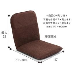 コンパクト収納チェア【座椅子】 サイズ詳細