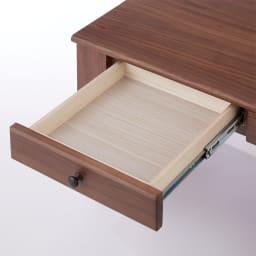 高さ調節ができる天然木センターテーブル 幅95cm スライドレール付きで、開閉スムーズな引き出し付き