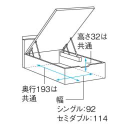 「美草」畳ガス圧収納ベッド ヘッドレスタイプ 収納部有効内寸図 単位(cm)