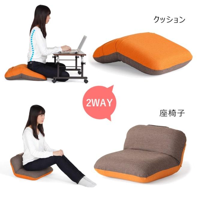 姿勢ケアフレックスクッション 座卓などの低い机で作業するときにぴったり。両面に座れる新発想クッション。