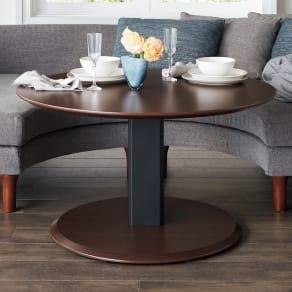 昇降式テーブル 丸テーブル 直径100cm TETTO/テットLDソファシリーズ 写真