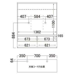ラグジュアリー壁面TVボードシリーズ140<パモウナ VD-1400> 内寸図