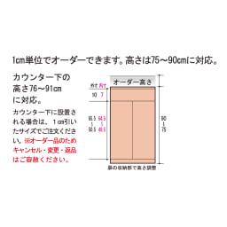 サイズオーダー薄型収納 高さEO奥行35隠し引き出し幅75cm 1cm単位でオーダーできます。