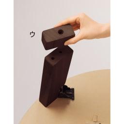 組立不要!ナラ天然木折れ脚まぁるいこたつテーブル(オーバル型) 継ぎ脚はネジで固定する方法になります。