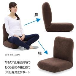 産学連携 あぐら座椅子 あぐら姿勢の負担軽減をサポートする座椅子です。