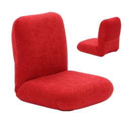 産学連携 あぐら座椅子 レッド 全体に表生地を使った部屋のイメージに合わせやすい仕様。