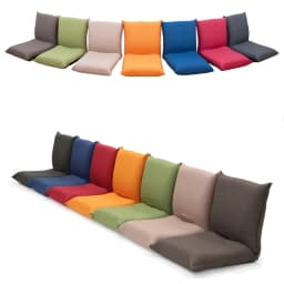 産学連携 コンパクト座椅子 7色のバリエーション。
