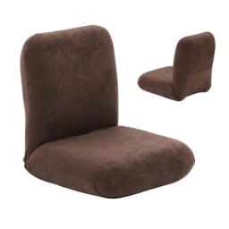 産学連携 あぐら座椅子 ブラウン 全体に表生地を使った部屋のイメージに合わせやすい仕様。