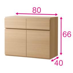 ギャラリー壁面収納 洗練デザインのリビングカウンター収納シリーズ 下台 扉タイプ 幅80cm [パモウナ YA-80] (ア)ナチュラル 引き出し2杯と扉収納 天板は化粧仕上げではありません。天板を組み合わせてお使いください。