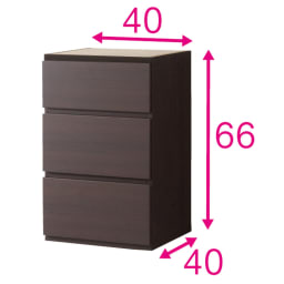 ギャラリー壁面収納 洗練デザインのリビングカウンター収納シリーズ 下台 引き出しタイプ 幅40cm [パモウナ YA-43] (イ)ダークブラウン 引き出し3杯タイプ。ストッパー付きフルスライドレール付き。 天板は化粧仕上げではありません。天板を組み合わせてお使いください。