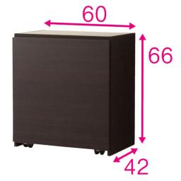 壁面いっぱいに収められるリビングカウンター収納シリーズ 下台 多機能ワゴンタイプ 幅60cm [パモウナ YA-62・YA-69W] 収納時 ワゴンを収納すればすっきりとした状態に。