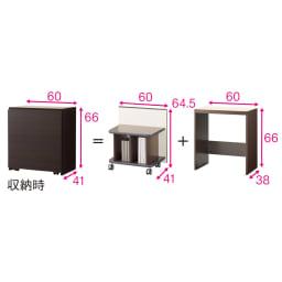 壁面いっぱいに収められるリビングカウンター収納シリーズ 下台 チェアワゴンタイプ 幅60cm [パモウナ YA-62・YA-64W] (イ)ダークブラウン ワゴンと天板と連結する収納ボックスとの2点セット。 天板は化粧仕上げではありません。天板を組み合わせてお使いください。ワゴンを収納ボックスに収納した時の上段有効内寸高さは約19cm。