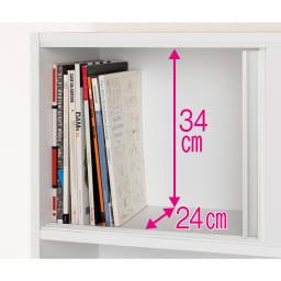 仕事がはかどる本棚付き薄型デスクシリーズ デスク 幅120cm 引き戸付きの上置きは雑誌を立てて収納可能なサイズです。