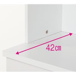 仕事がはかどる本棚付き薄型デスクシリーズ デスク 幅120cm デスク天板の奥行は圧迫感の少ない42cm。