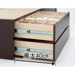 棚付きフルオープン引き出しベッド  フレームのみ 引き出しの最大引き幅は40cm。奥のものも取り出しやすいフルオープン仕様。