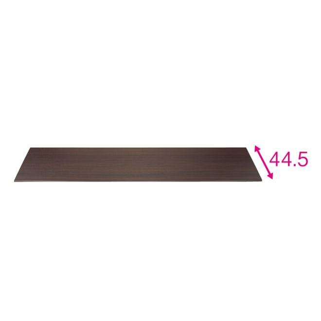 ギャラリー壁面収納 洗練デザインのリビングカウンター収納シリーズ 幅サイズオーダー天板 幅171~240cm [パモウナ YA-S3T] 幅171~240cmの間で1cm単位のオーダー (イ)ダークブラウン ※天板の両端奥側には直径5cmのコード穴(フタ付き)を開けてお届けします。