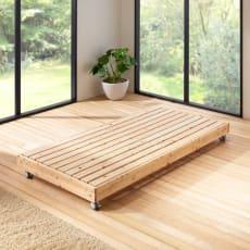 ひのきが香る天然木 親子すのこベッド 下段ベッド