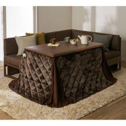 【長方形】天然木ダイニングこたつテーブルシリーズ テーブル 幅120cm奥行70cm高さ65cm コーディネート例(イ)ダークブラウン