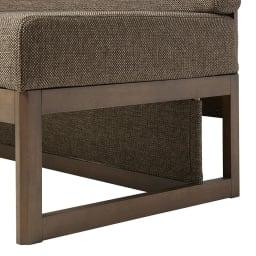 天然木ダイニングこたつテーブルシリーズ ソファ(アームなし) ソファー下にファブリックを張る事で、こたつの熱が逃げるのを防ぎます。