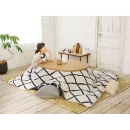 【だ円形】120×90cm ナラ天然木折れ脚まぁるいこたつ オーバル形 コーディネート例(イ)ナチュラル