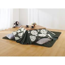 【1正方形】80×80cm 木の風合いで選べる平面パネルこたつテーブル 使用イメージ(ア)ナチュラル