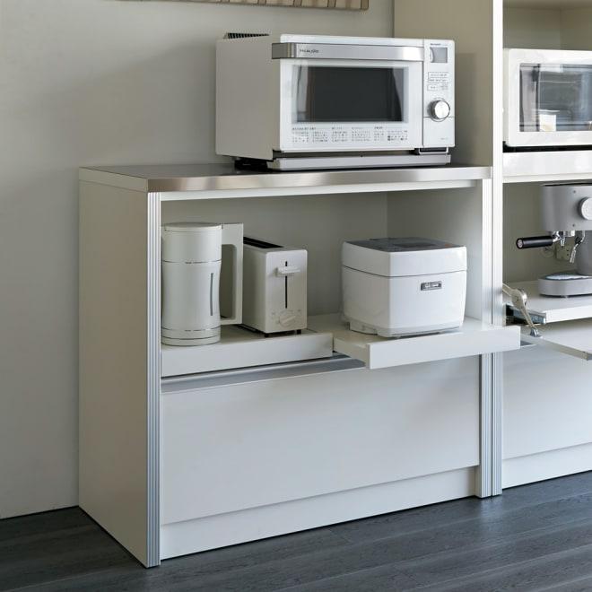 ContrnoII コントルノ キッチン収納シリーズ キッチンカウンター 幅90.5cm ホワイト