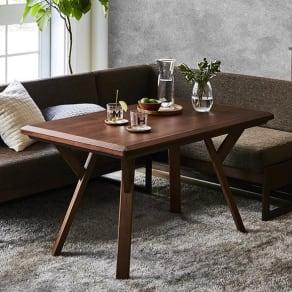 【長方形】天然木ダイニングこたつテーブルシリーズ テーブル 幅120cm奥行70cm高さ65cm 写真