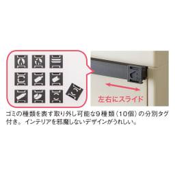 分別ダストボックス 15L×1段+25L×1段(高さ85cm)