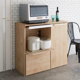 天然木調隠せる家電収納キッチンカウンター 奥行45.5cm ロータイプは大型レンジにも対応。 (イ)ナチュラル