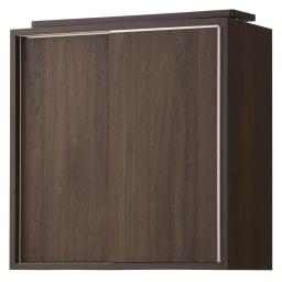 マンションの梁にも対応引き戸式壁面収納本棚 高さオーダー対応突っ張り上置き(1cm単位) 高さ26~90cm・奥行25幅75cm (イ)ダークブラウン ※写真は奥行35cmタイプです。