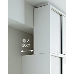 マンションの梁にも対応引き戸式壁面収納本棚 高さオーダー対応突っ張り上置き(1cm単位) 高さ26~90cm・奥行25幅75cm 【梁をよけて設置可能!】 最大20cmの梁に対応 奥行45cmサイズの本体に奥行25cmサイズの上置きを組み合わせれば、最大奥行20cmまでの梁をよけて設置できます。