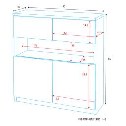 全部引き出し カウンター下収納庫 幅80cm 詳細図(単位:cm)
