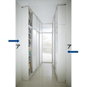 マンションにもぴったり引き戸式壁面収納本棚 扉 幅75奥行25cm 写真